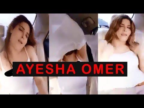 Ayesha Omer Vulgar hot Dance in car thumbnail