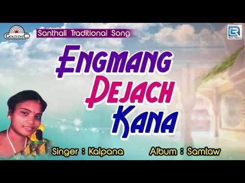 Kalpana Hansda Best Song | Engmang Dejach Kana | Santhali Traditional Song | Samtaw | Santhali Hits