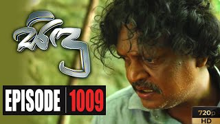 Sidu | Episode 1009 23rd June 2020 Thumbnail