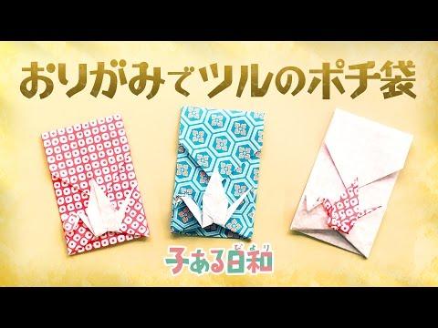 簡単 折り紙 紙袋 折り方 : matome.naver.jp