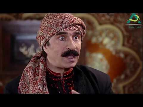مسلسل عطر الشام الجزء الثاني الحلقة 16 السادسة عشرة كاملة - Etr Al Shaam 2 ـ HD