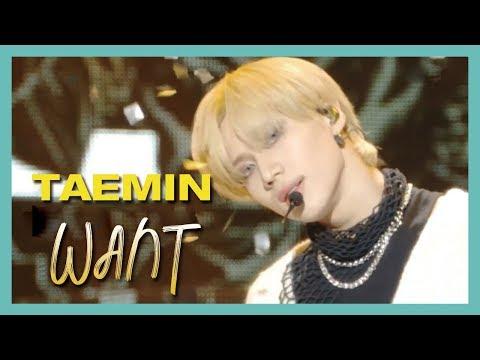 [HOT] TAEMIN -  WANT, 태민 - WANT Show Music core 20190223 Mp3