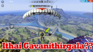Free Fire New Updates Video Gameplay |Ranked Match|Tips&TRicks Tamil
