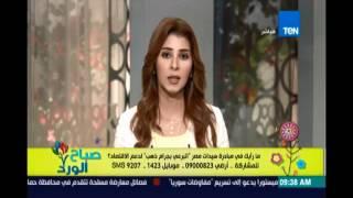 متصل : الست المصرية مش اول مرة تثبت انها جدعة وبتقف جنب البلد والتبرع بجرام الدهب هيساعد