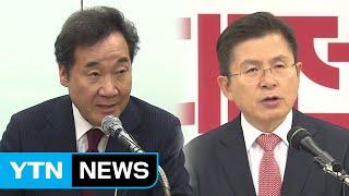 총선 'D-80'...정치권, 설 민심 향배 촉각 / YTN