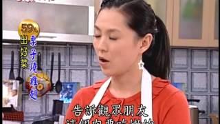 阿基師59元出好菜_栗子燒雞翅料理食譜 栗子 検索動画 17