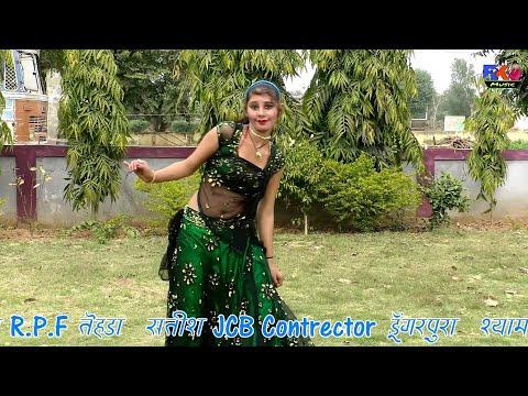 """Bhupendra Khatana Rasiya // मिस मुस्कान का """"कतई जहर"""" डांस कमर के उड़ाये टूक"""