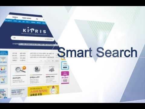 11 KIPRIS  search manual (Trademark)