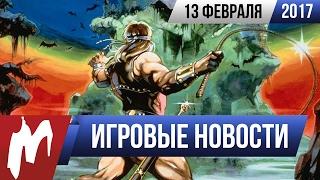 Игромания Игровые новости, 13 февраля Castlevania, Conan Exiles, Кодзима, Nintendo Switch