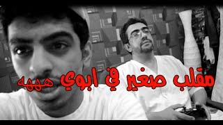 ابوي يفجر بكجات ابو 100 الف !!  - fifa 15