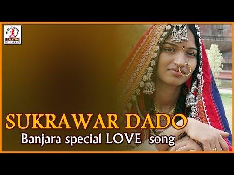 Banjara Special DJ Love Song | Sukrawar Daado Song | Lambadi Special | Lalitha Audios And Videos