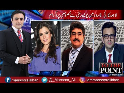 To The Point With Mansoor Ali Khan - 21 October 2017 - Express News