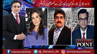 To The Point With Mansoor Ali Khan - 21 October 2017 | Express News thumbnail