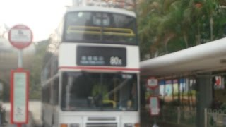 Repeat youtube video Hong Kong Bus KMB 3AV319 @ 80X  九龍巴士 Volvo Olympian  秦石 觀塘道休憩處