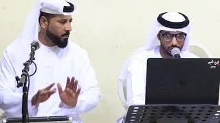 فرقة سامبا الإماراتية - السيدريك معلايه | 00971508777984