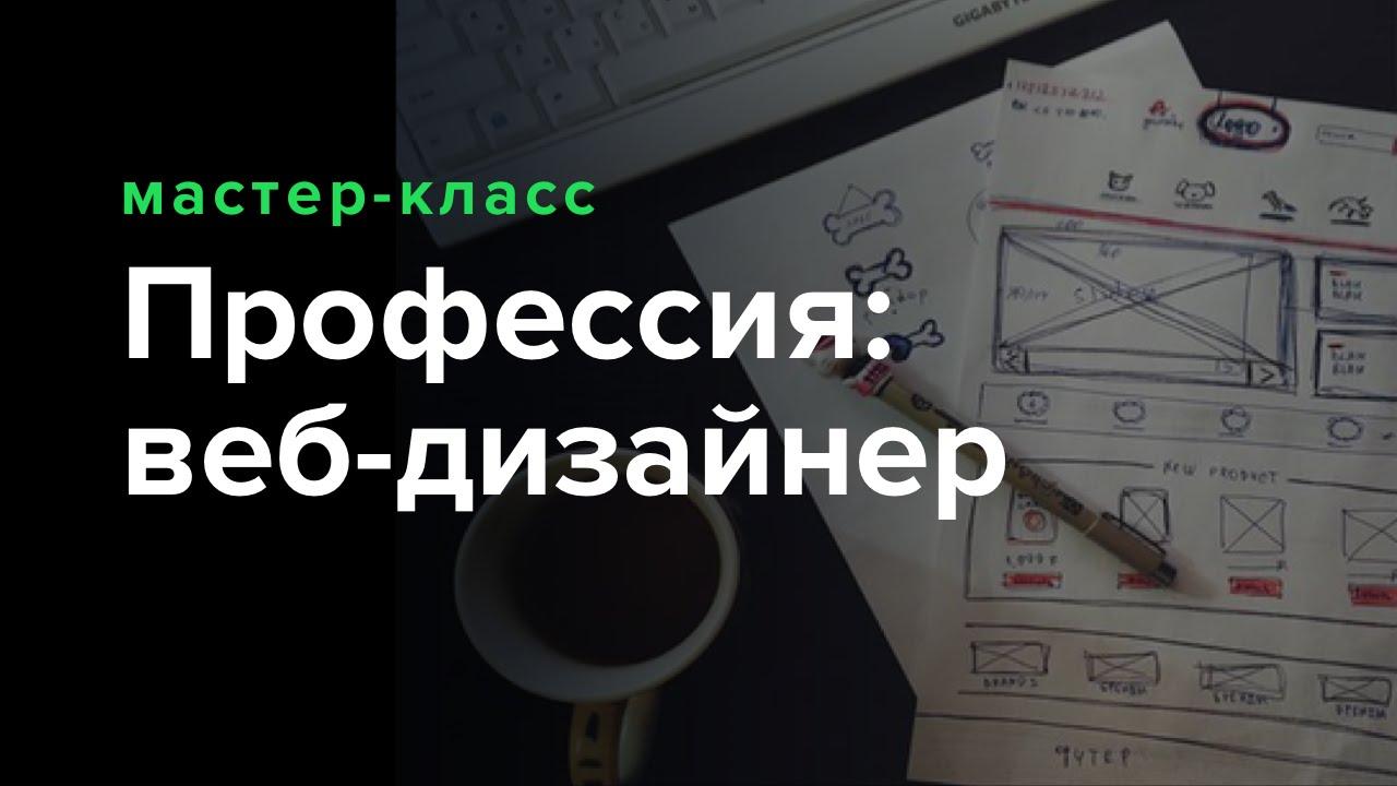 Курсы графического дизайна в москве бесплатно