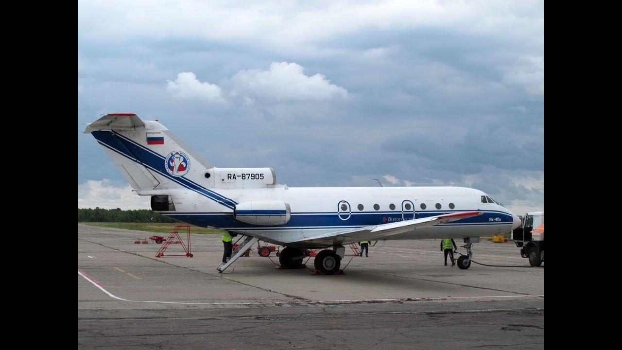 Vologda Air Entreprise Yakovlev 40 flight (LED-VGD) - YouTube