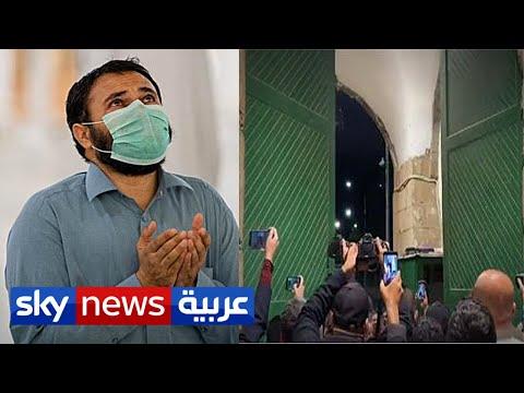 في يوم واحد.. الأقصى والمسجد النبوي يفتحان الأبواب بعد إغلاق دام نحو شهرين | منصات  - 18:59-2020 / 5 / 31