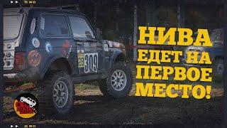 """А1 Group на гонке """"Золото осени 2019"""""""