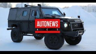 Mercedes вывел на тесты бронированный внедорожник(Mercedes разрабатывает новый бронированный патрульный автомобиль. На данный момент автомобиль проходит дорож..., 2016-01-22T19:50:35.000Z)