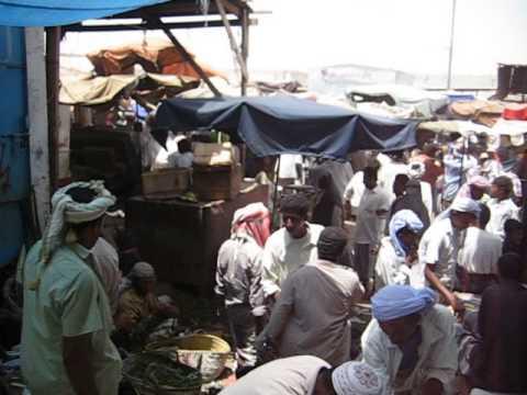 Jemen, Al Hudaydah 2006 / Yemen, Al Hudaydah 2006