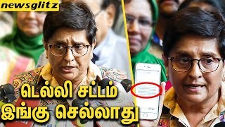 Pondicherry Governor Kiran Bedi Latest Press Meet
