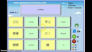 game to learn chinese hsk4
