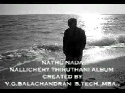 nathu nada pogayile nallicheri thirutani album created by V.G.Balachandran B.Tech.,MBA.,