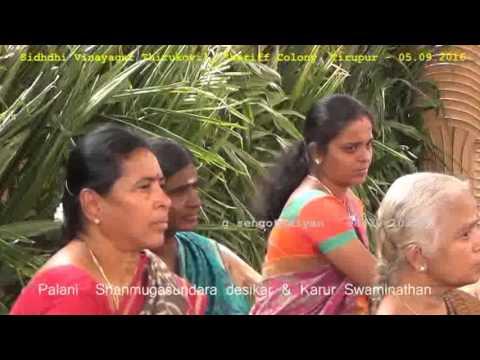 Kadalai pori avalai = Palani Shanmugasundaram & Karur Swaminathan