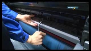 Процесс печати газет