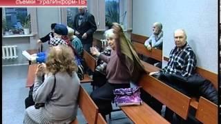 153 выпуск. Новости ТНТ-Березники. 22 ноября 2012