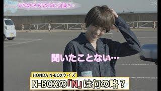 【ホンダ 新型N-BOX 試乗レビュー】南明奈#おため試乗 南明奈 検索動画 26