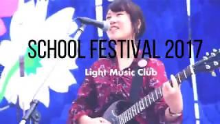 LMC2017_大学祭@広島大学