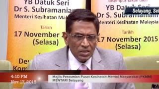Sidang Media Menteri Kesihatan di Majlis Perasmian Pusat Kesihatan Mental Masyarakat (PKMM)