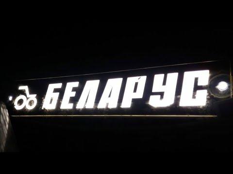 Агро Механизаторы