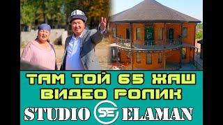 Gambar cover ТАМ ТОЙ 65 ЖАШ ВИДЕОРОЛИК