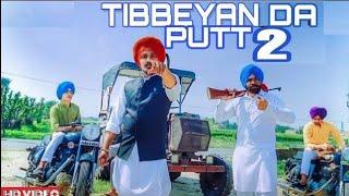 Gambar cover Tibbeyan da putt | Tibbeyan da putt sidhu moose wala | tibbeyan da putt reaction | moose wala