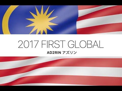 2017 FIRST GLOBAL TEAM MALAYSIA