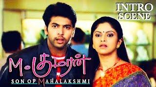 M. Kumaran Son of Mahalakshmi | Jayam Ravi | Asin | Vivek  Intro Scene 4K (English-Subtitle )