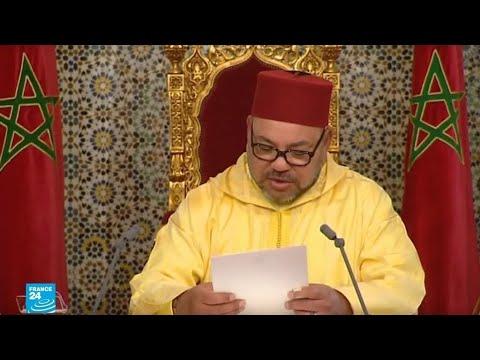 المغرب : محمد السادس يعلن خطة بقيمة 12.8 مليار دولار لإنعاش الاقتصاد والتصدي لتداعيات فيروس كورونا  - 08:58-2020 / 7 / 30