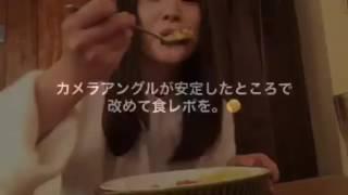 目指せ!アイドルMVP〈食レポ番組出演企画〉 自己PR動画を投稿したアイ...