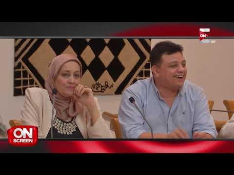 فيلم يوم الدين يفوز بتمثيل مصر في الأوسكار  - نشر قبل 19 ساعة