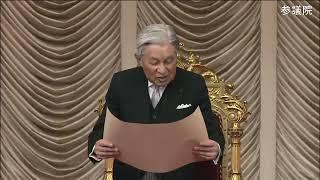 平成最後 第198回 国会の開会式1/28 参議院・本会議