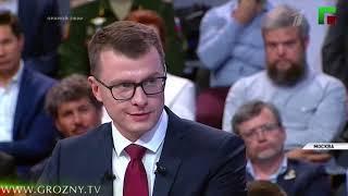 Глава Чеченской Республики прокомментировал итоги AndquotПрямой линииandquot с Президентом России