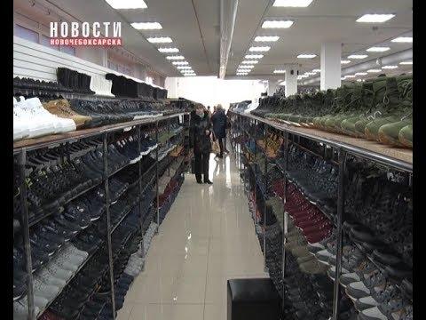 В Новочебоксарске открылся новый магазин для бережливых «Монетка»