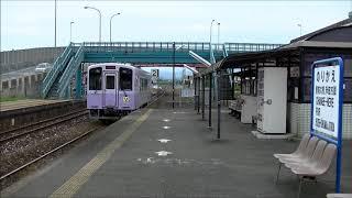平成筑豊鉄道:400形 つながる号 金田駅入線 ※遠めです 2018.06.14