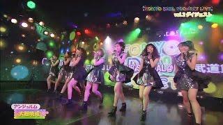 """アンジュルム""""ダイジェスト@TIP LIVE Vol.2 フジテレビ「アフロの変」..."""