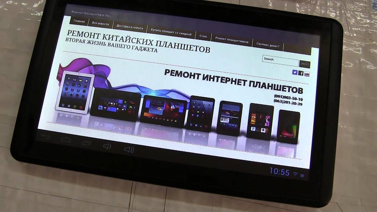Трещина на дисплее планшета сколько стоит ремонт - ремонт в Москве сколько будет стоить замена стекла на телефоне - ремонт в Москве