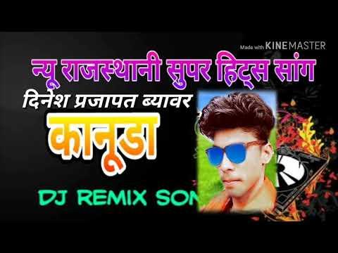 Roz Roz Kalli Ivalu Kannada DJ song mixing Dinesh Prajapati Bihar