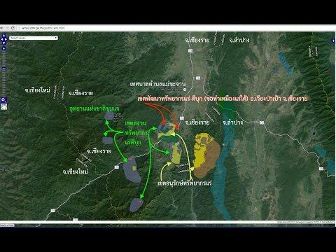 เปิดแผนที่สมบัติใต้แผ่นดินไทย ตอนที่ 040 เขตพัฒนาทรัพยากรแร่ดีบุก เวียงป่าเป้า เชียงราย